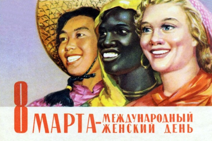Women's Day Russian poster