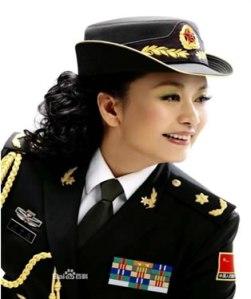 Peng Liuyan