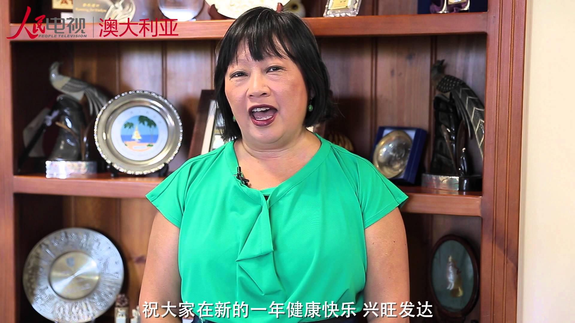 Katrina Fong Lim