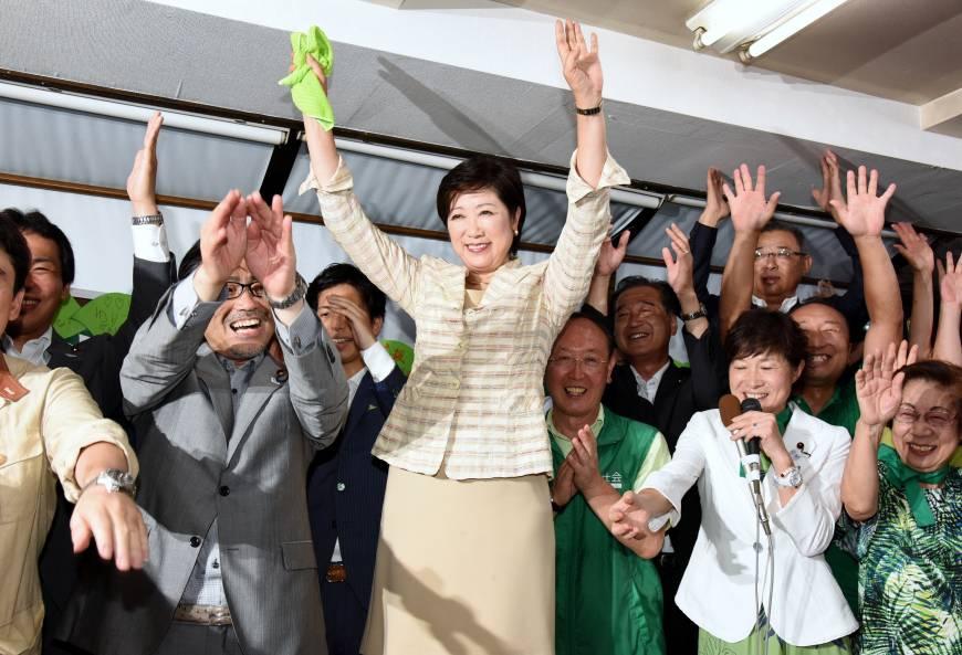Yuriko Koike elections