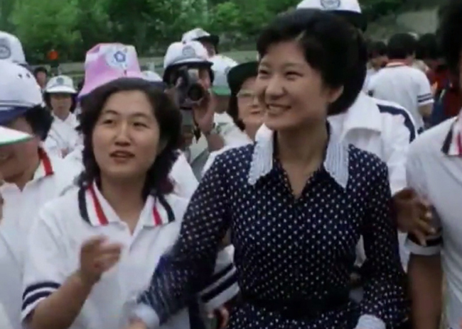 ark Geun-hye and Choi Soon-sil in 1979